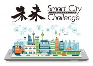 img-main-smartcity